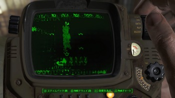 Fallout 4_20161008190123.jpg