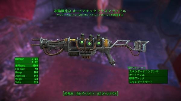 Fallout 4_20161016082305.jpg