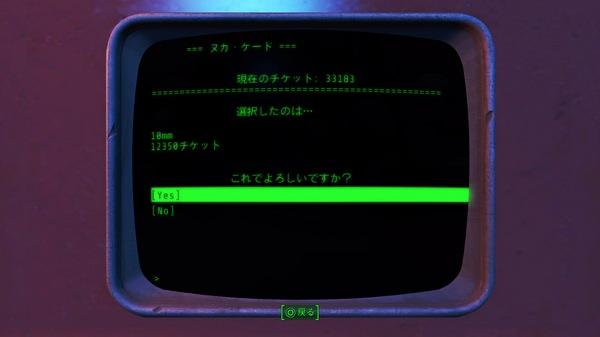 Fallout 4_20161016082507.jpg