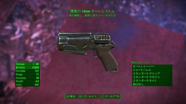 Fallout 4_20161016082548.jpg