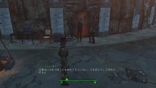 Fallout 4_20161109180556.jpg