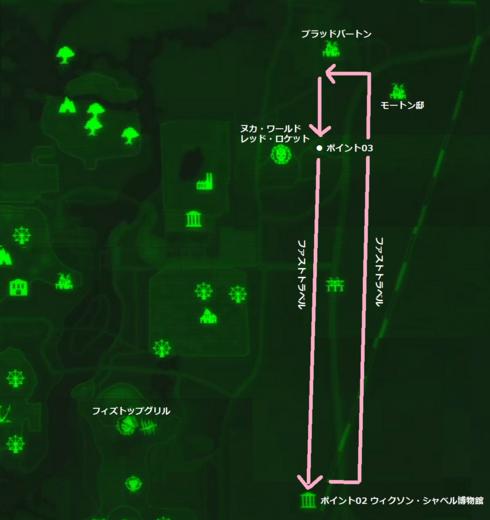 nuka-world map 02-03.png