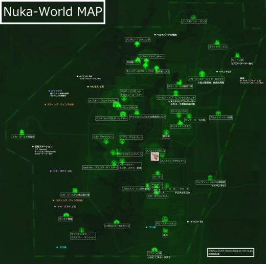 nuka-world map20161030.png