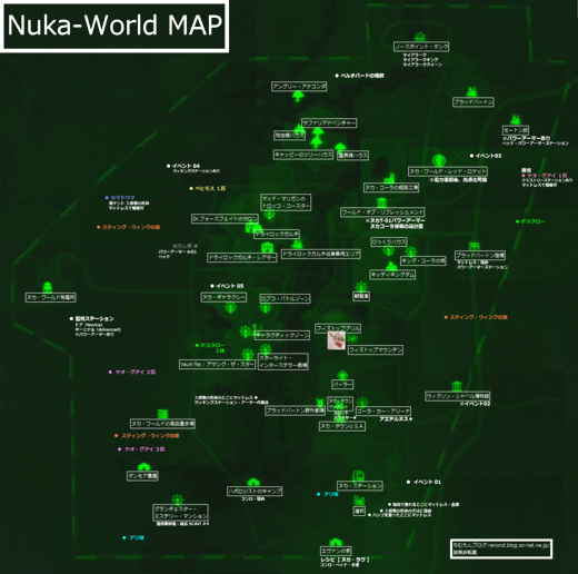 nuka-world map20161104.png