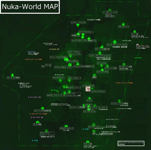 nuka-world map20161105.png